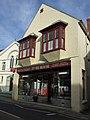Tenby House in West Street - geograph.org.uk - 1140341.jpg