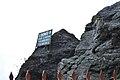 Tenzing Rock, Darjeeling.jpg
