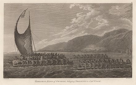 Kalani`opu`u, King of Hawai`i, brings presents to Captain Cook. Tereoboo, King of Owyhee, bringing presents to Captain Cook by John Webber.jpg