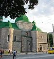 Ternopil-Kremenets Eparchy Church - panoramio.jpg