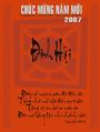 Tet2007.PNG