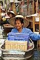 Thailand-3554B (3696114620).jpg