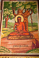 Thangka depicting Buddha under the Bodhi Tree. Weherahena Temple, Matara, Southern Province, Sri Lanka.jpg