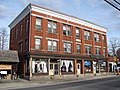 The Bank Building, Uxbridge MA.jpg
