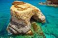 The Big Rock Of Athrun.jpg