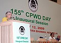 """The Chief Minister of Delhi, Smt. Sheila Dikshit addressing at the """"155th CPWD Day"""" celebrations, in New Delhi on July 12, 2009.jpg"""
