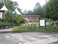 The Hot Metal Café at Blists Hill - geograph.org.uk - 1455967.jpg
