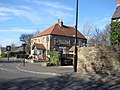 The Killingworth Arms - geograph.org.uk - 359580.jpg