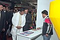 The Minister of State (Independent Charge) for Micro, Small & Medium Enterprises, Shri K.H. Muniyappa going round after inaugurating the NSIC Virtual Techmart-2012, at the India International Trade Fair, Pragati Maidan.jpg