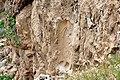 The Parthian rock-relief at Qimmat Merquli, Mt. Piramagroon, Sulaymaniyah Governorate, Iraqi Kurdistan. 1st century CE.jpg