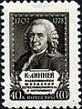 The Soviet Union 1958 CPA 2115 stamp (Carl Linnaeus).jpg
