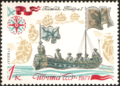 The Soviet Union 1971 CPA 4074 stamp (Botik of Peter the Great, 1723).png