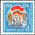 The Soviet Union 1974 CPA 4387 stamp (Tajik Soviet Socialist Republic (Established on 1924.10.16)).png