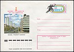 The Soviet Union 1977 Envelope with commemorative stamp Lapkin 77-608(12387)face(Moscow, Kalinin Avenue).jpg