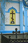The drawing on Christ Transfiguration Orthodox Church at Cesis.jpg