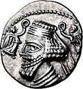 The portrait of Phraates V on the obverse of a drachm, Ecbatana mint.jpg