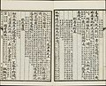 Three Hundred Tang Poems (101).jpg