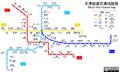 Tianjin Metro System Map 1.png