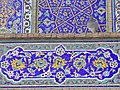 Tilework with Pigeon - Sheikh Lotfollah Mosque - Isfahan - Iran (7433394742) (2).jpg