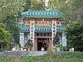 Tin Hau Temple, Pak Wan, Ma Wan5.JPG
