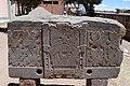 Tiwanaku - panoramio (1).jpg