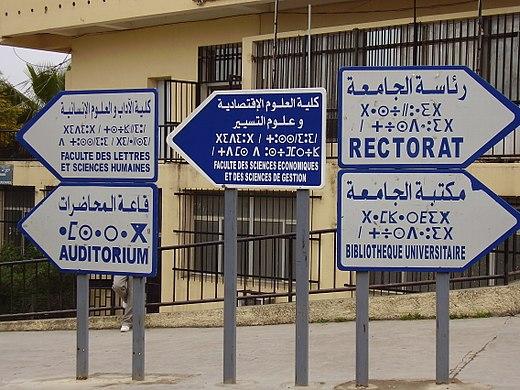 christelijke Arabische dating sites Inner Circle dating wachtlijst