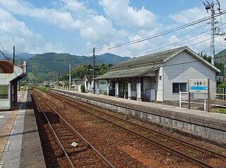 Togano Station Railway station in Sakawa, Kōchi Prefecture, Japan