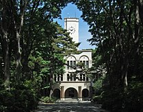 Tokyo University of Agriculture and Technology Main Hall.jpg