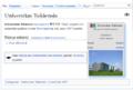 Tokyo university wikidata infobox stub lawiki.png