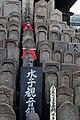 Tomonoura (5827278938).jpg