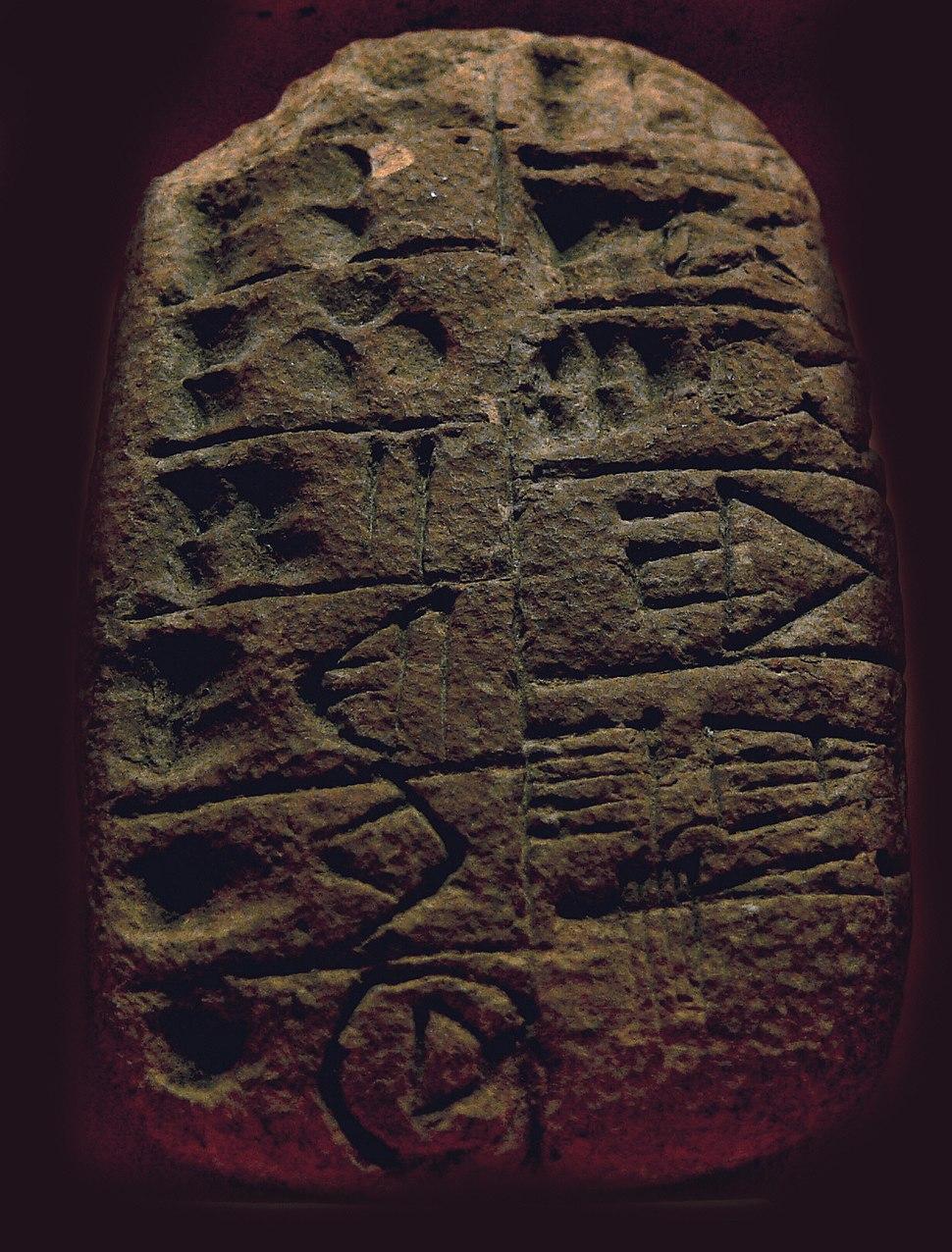 Tontäfelchen Mesopotamien 3200vChr 2