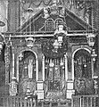 Torah ark, Gibraltar.jpg