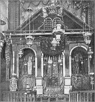 History of the Jews in Gibraltar - The Ark in a Gibraltar synagogue, showing a large number of Sefer Torahs