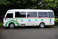 Toyota Cosater of Dayeh University Left Side View in Chengkungling 20150606.jpg