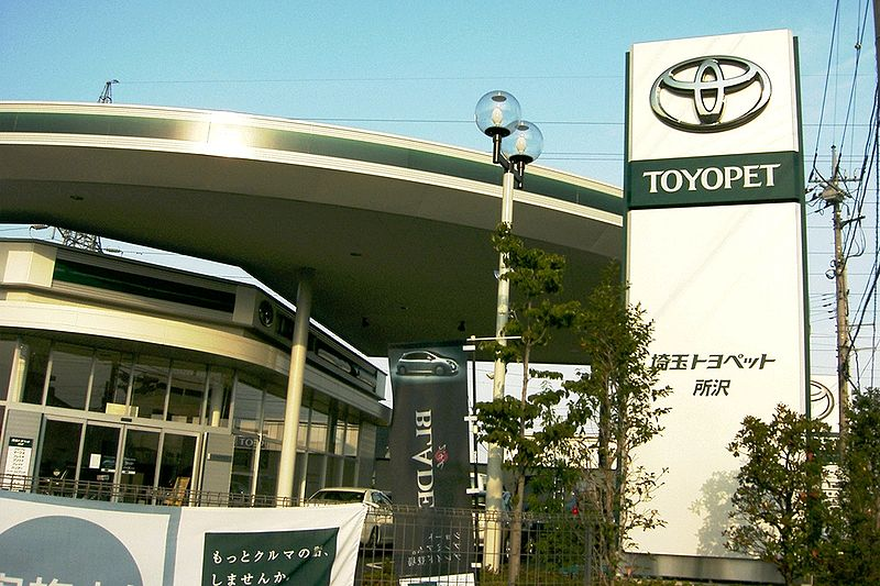 Toyota TOYOPET Japan Car dealership Saitama 1.jpg