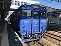 "Train ""Sea Side Liner"" for Sasebo Station at Haiki Station.jpg"
