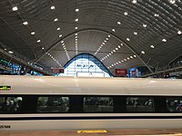 Train for Shenzhen North Station at Wuhan Station.jpg