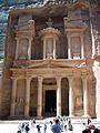 Treasury - El Khazneh - panoramio.jpg