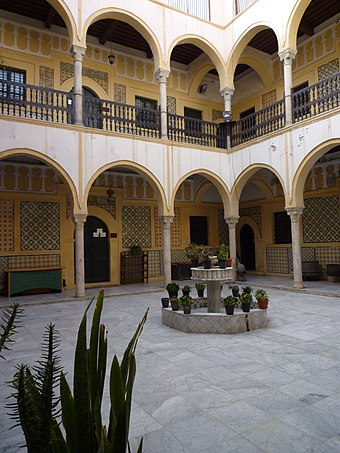 The House of Karamanly, or al-Qaramanli House, was built in 1750, during the reign of Ali Pasha Al-Qaramanli, and was used by Yousuf Pasha until his death.[6]