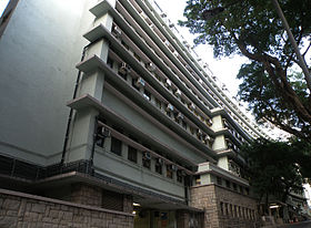 Tsan Yuk Hospital (full view).jpg