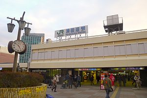 Tsudanumastation-feb11-2013.jpg