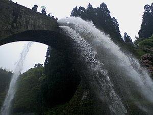 Tsūjun Bridge - Tsūjun Bridge discharges water in May 2007.