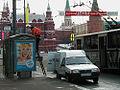 Tverskayaview.kremlin.moscow.jpg