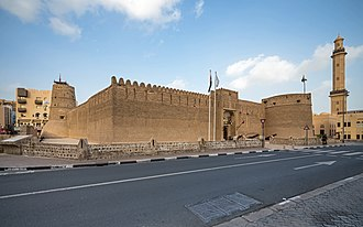 History of Dubai - Built in 1787, Al Fahidi Fort is the oldest existing building in Dubai.