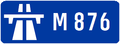 UK motorway M876.png