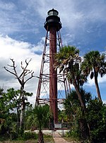 USCG Anclote Keys Lighthouse.jpg