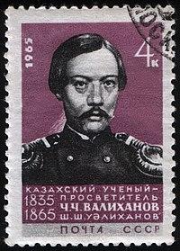 200px-USSR_stamp_Ch.Valikhanov_1965_4k.j