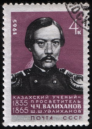 Shoqan Walikhanov - Shoqan Walikhanov on a 1965 Soviet commemorative stamp.