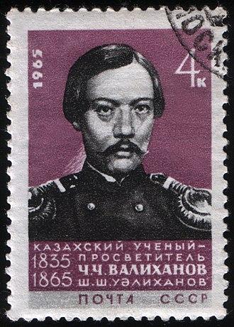 Shoqan Walikhanov - Shoqan Walikhanov on a 1965 Soviet commemorative stamp.