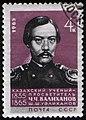 USSR stamp Ch.Valikhanov 1965 4k.jpg
